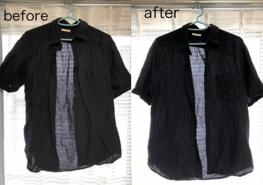 夏物 シャツ 前後 衣類スチーマー