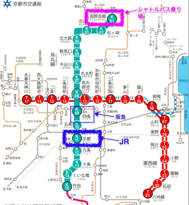 京都地下鉄路線図 エクシブ京都
