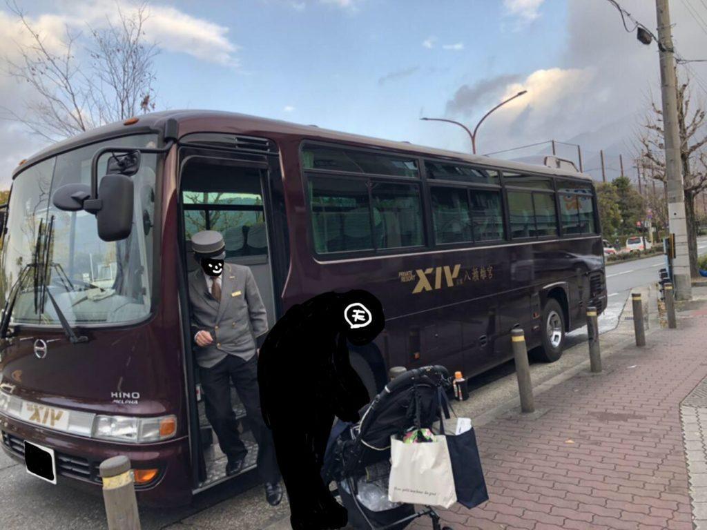 エクシブ京都 シャトルバス