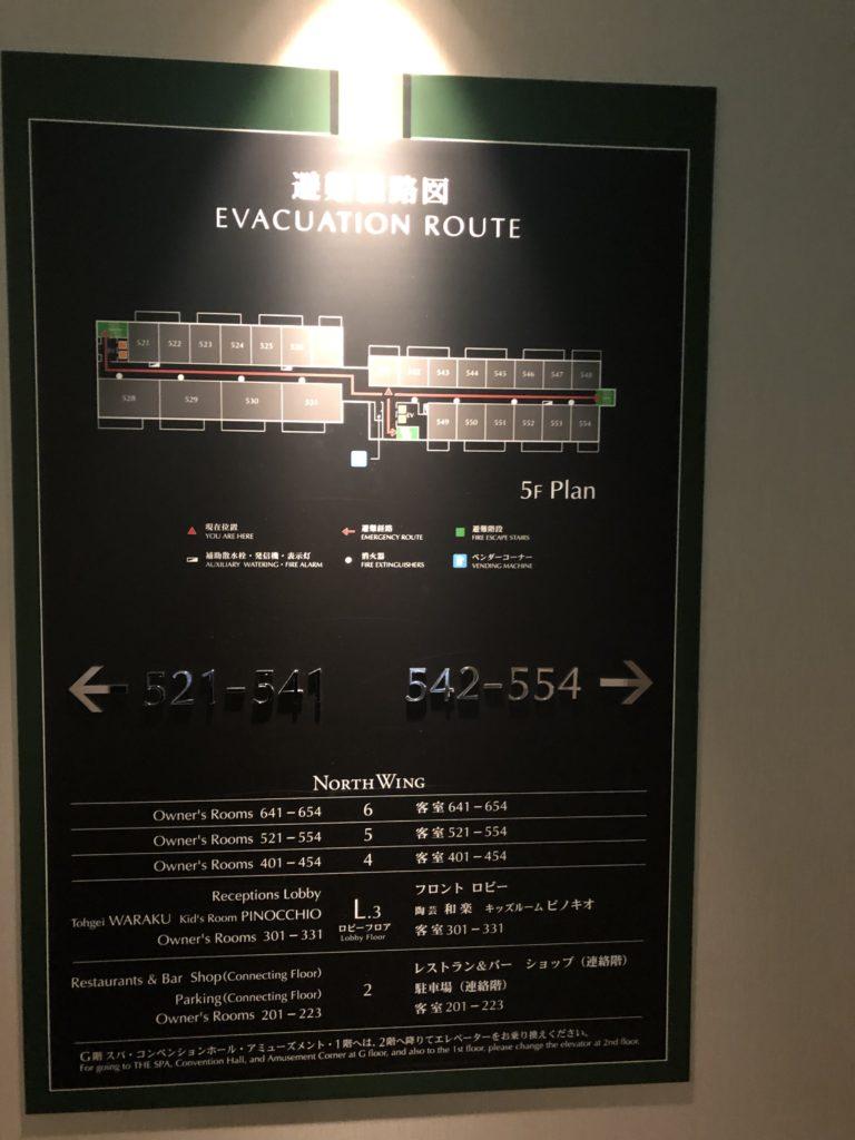 エクシブ京都 部屋の配置
