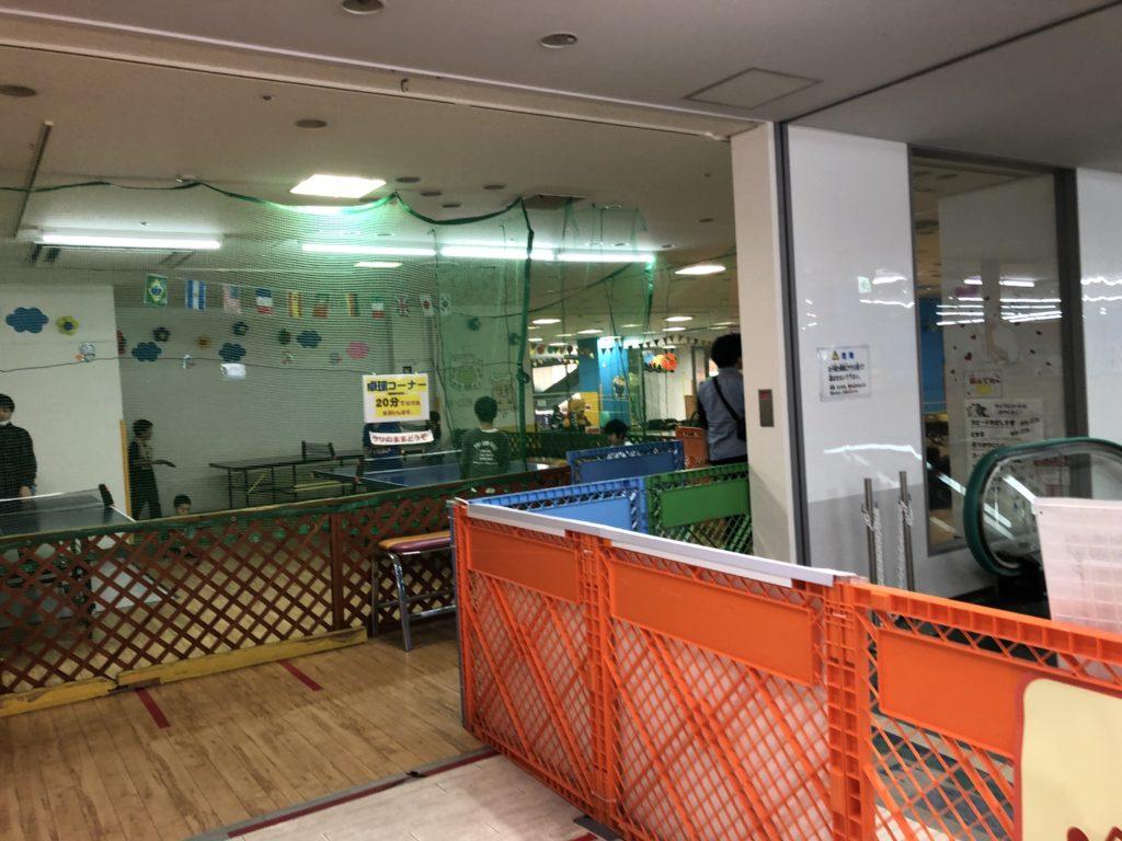 大阪南港あそびマーレ 5階卓球