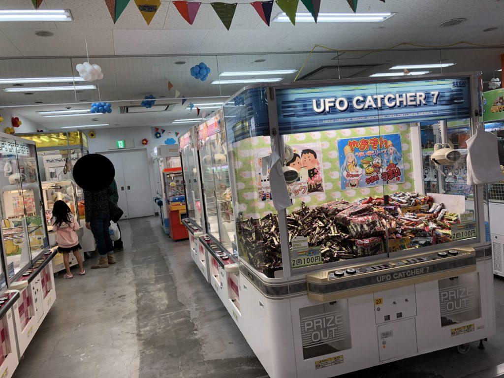 大阪南港あそびマーレ 5階UFOキャッチャー