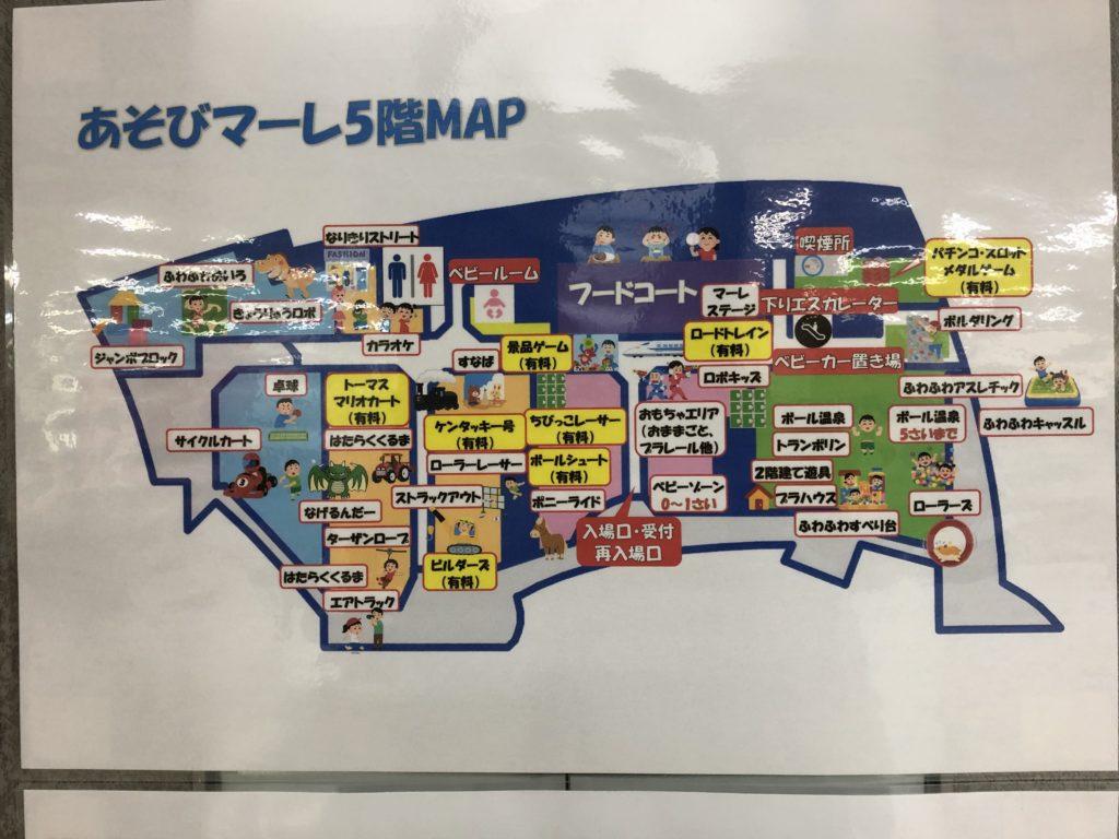 大阪南港あそびマーレ 5階マップ