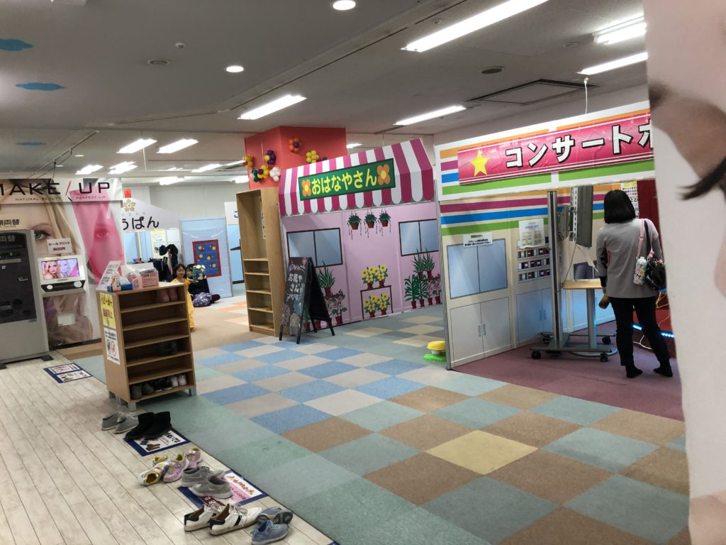 大阪南港あそびマーレ 5階