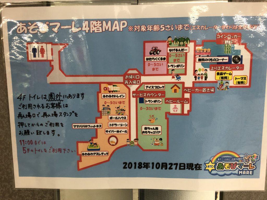 大阪南港あそびマーレ 4階マップ