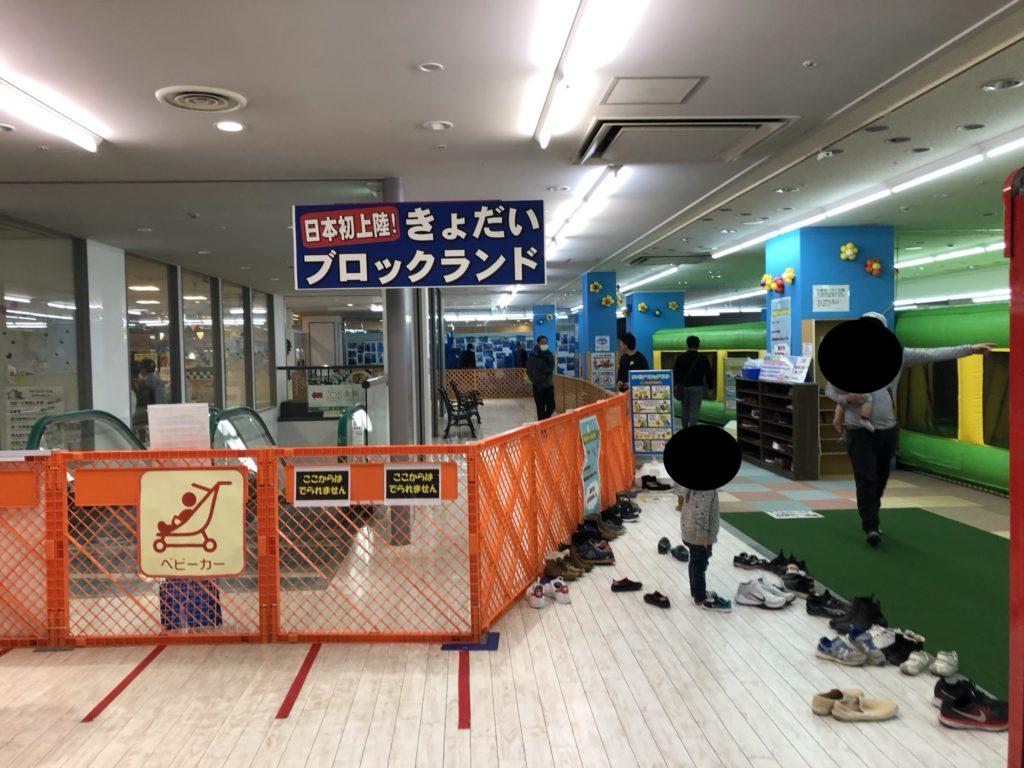 大阪南港あそびマーレ 5階きょだいブロック