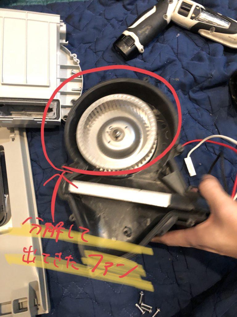 パナソニック縦型洗濯乾燥機_ファン